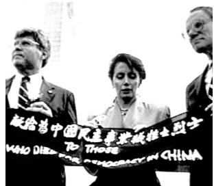Pelosi China